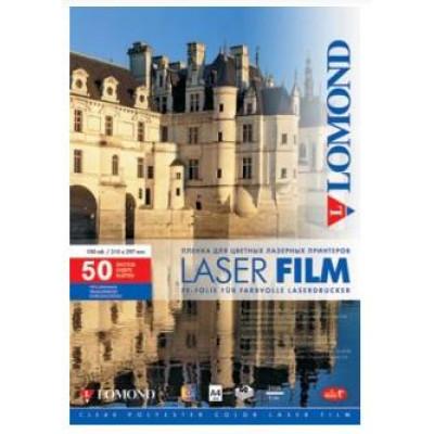 LOMOND laser film А4 прозрачная пленка для печати на лазерном принтере(1 лист)