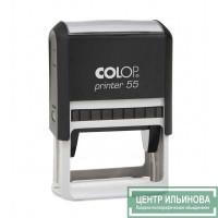 Colop Printer55 Оснастка для штампа 60х40мм черный