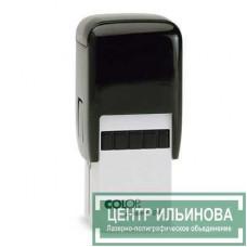 Colop Printer Q24 Оснастка для штампа 24х24мм черная