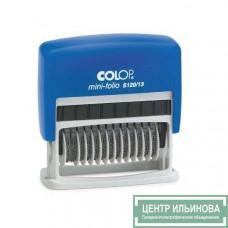 Colop S120/13 Мини-нумератор 13-разр., высота шрифта 3,8мм