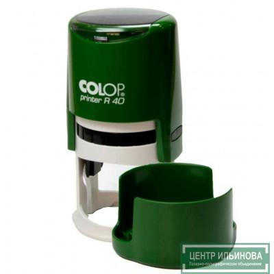 Colop Printer R40 cover Оснастка для печати диам. 40мм с крышкой паприка (paprika)