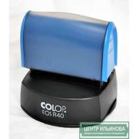 EOSR40 Оснастка для печати-флэш красконаполненная d=40мм