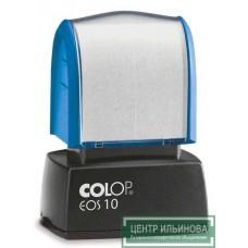 EOS10 штамп-флэш 12х27 мм