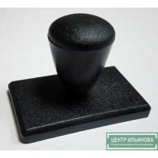 штамп пластмассовый 45х29