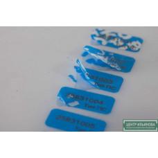 Пломба-наклейка Тип ПС 10х20мм