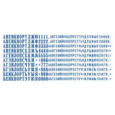 Colop TypeSet A h 2,2 и 3,1 мм Касса букв, цифр и символов
